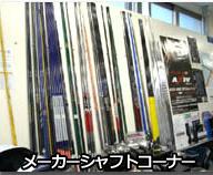 shop_9